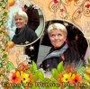 N° 577 : Mariage de David Douillet