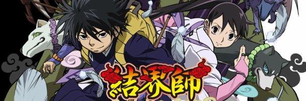 image de l'anime kekkaishi
