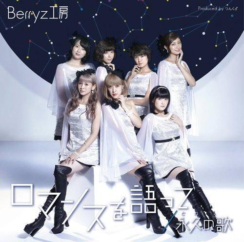 Blog de berryz-kobo-HP