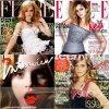 Emma et les couvertures des magazines durant sa carrière
