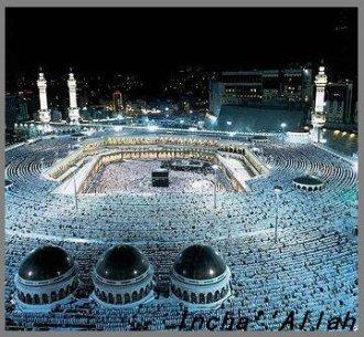 Bismi Allahi alrrahmani alrraheemi .بِسْمِ اللهِ الرَّحْمنِ الرَّحِيمِ