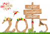 JOYEUSE ET BONNE ANNEE  2015 POUR TOUS
