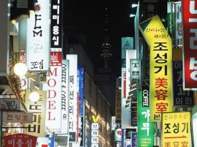 Et si on parlait de notre chère Corée du Sud*