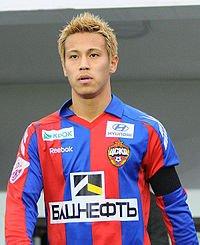 Keisuke Honda (Japon)