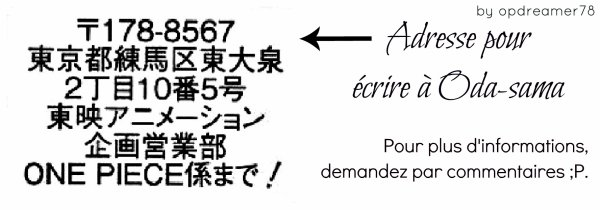 """❈ 綱領 ❈ """"Je n'ai pas mon pareil pour retrouver mon chemin au milieu de l'océan !"""" ~ Nami ❀"""