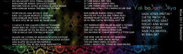 Yali Ba3adti 3liya (SOON)