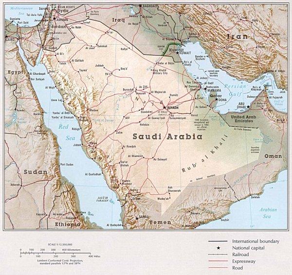 """Guerre du golfe 1990/1991 l'Arabie Saoudite """"MIRAMAR"""""""