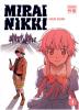 Mirai Nikki de Sakae Esuno