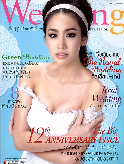 Min-Pechaya.skyrock Min apparait sur la couverture du magazine Wedding