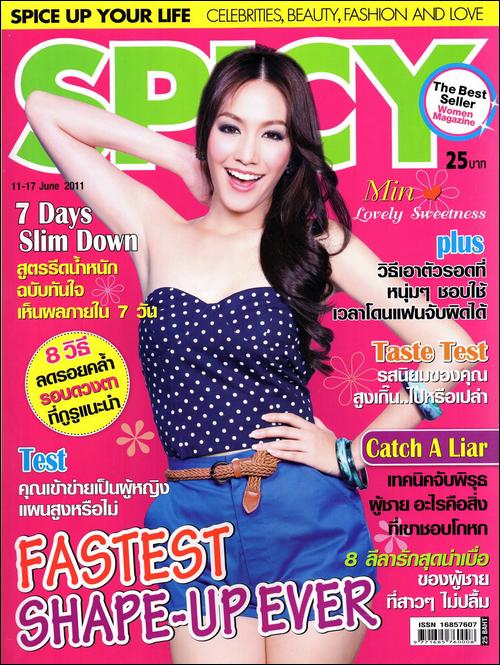 Min-Pechaya.skyrock Min pose pour le magazine Wedding (Juin 2011) Couverture ici