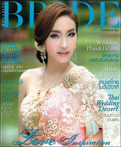 Min-Pechaya.skyrock Min pose pour le magazine Bride (Juin 2011)