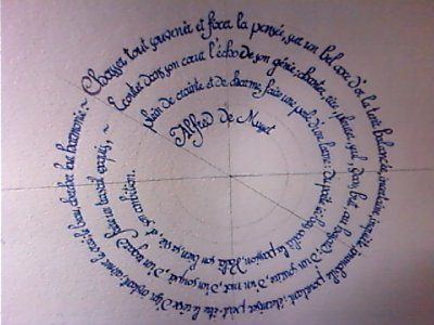 Calligraphie forme circulaire