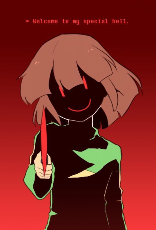 Chara Dreemurr, nouvelle Reine de l'Underground (Ancaría Kingdom Community)