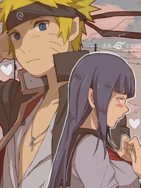 Naruto et Hinata.
