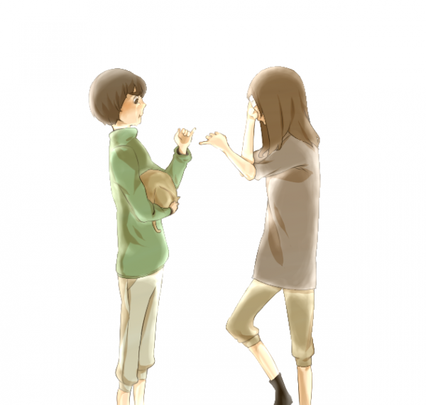 Lee et Neji.