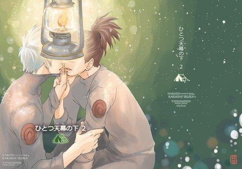 Kakashi x Hiruka