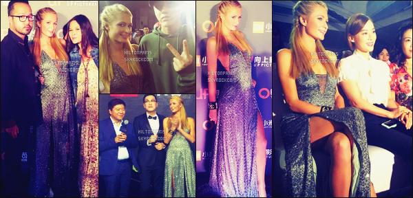 ------- 13/06/16:  Notre sublime  Paris Hilton photographiée assistant  à événement de  Fashion Up Awards  - Hong Kong. Alors la je suis amoureuse de cette longue robe, elle est tellement belle Paris. Je lui accorde un gros top, j'adore aussi cette coiffure tiré. -------