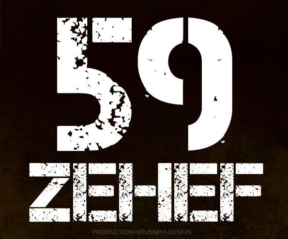 59 ZE3EF / 59 ZEHEF MAGAZINE DU NORD COLLECTIF AUCUN BALTRINGUE NI DCRASSEUZ
