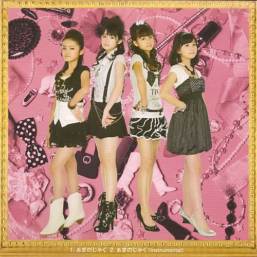 s/mileage_france_officiel