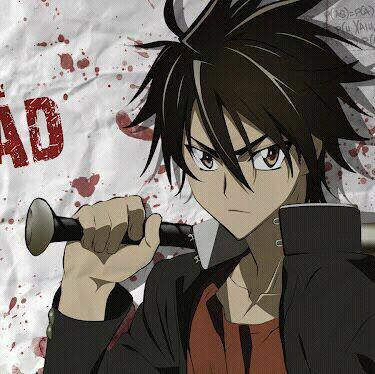School of dead
