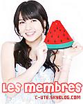 . ○ ★ ~ Bienvenue sur ta 1ère source consacrée au groupe d'idols C-ute  ~ ★ ○