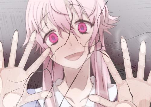 Bombe Spécial Mirai Nikki ♥