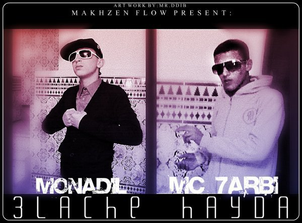 MC 7ARBi FeaT MoNaDiL