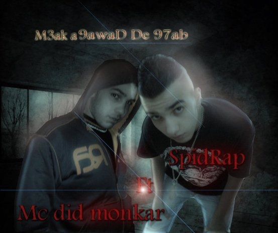 Skhat Ded Monkar Ft SPidrap