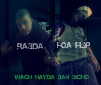 Foa Flip Ft Ra3da