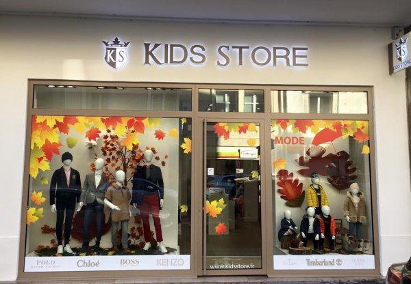 Kids Store Tours : Vêtements enfants Boss, Ralph Lauren, Kenzo Kids, Chloé, Timberland, Lili Gaufrette