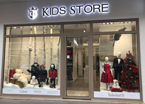 Cadeaux Noël pour bébés, enfants, adolescents à la boutique Kids Store Tours