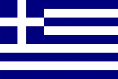 la grèce rejoint la CEE 1981