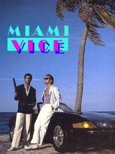 2 flic a mimi 1984