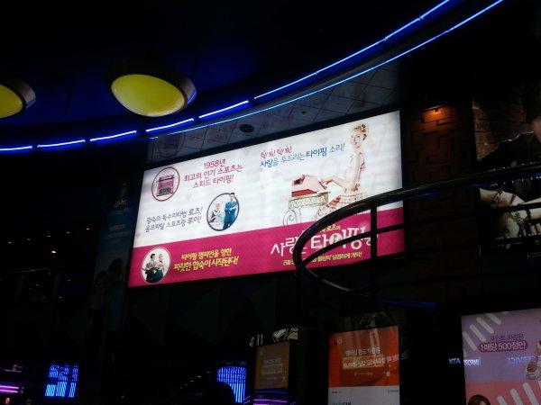 film français en Corée