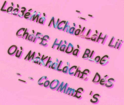 ۞๑۩۞۩๑ ๑۩۞۩๑๑۩۞۩๑۞ :) (l) ;)NChààLLàH LoOlL ;) (l) ۞๑۩۞۩๑ ๑۩۞۩๑๑۩۞۩๑۞