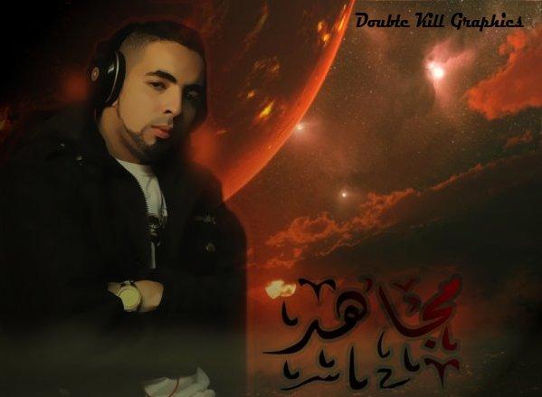 Mojahid  2011 hawma Dyalii