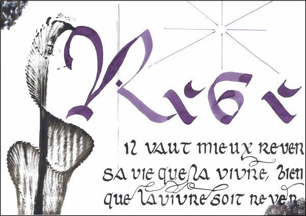 2ème concours de calligraphie (thème : Rêve) : Les résultats et les interviews