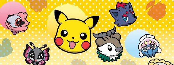 Reboot Pokémon~ Pokémon Trash