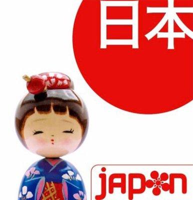 I love Japan日本