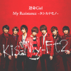 Kis-My-Ft2 - unmei Girl