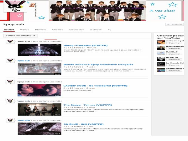 내가 좋아하는 유튜브 채널