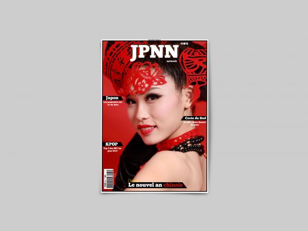 Mon Webmagazine  ▌Numéro 1