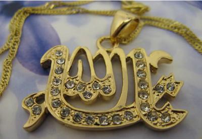 Pendentif Allah pour Homme