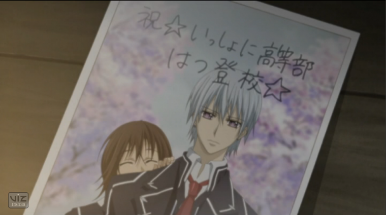 ♦ Vampire Knight Episode 4 ♦