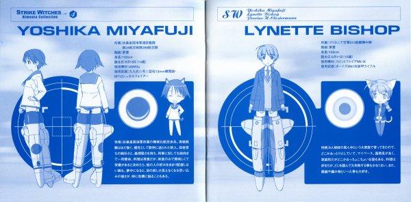 Strike Witches - Yoshika et Lynette en maillot de bain