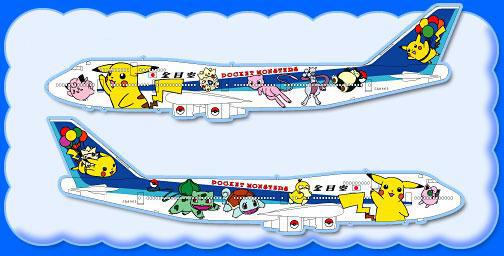 L'avion Pokémon