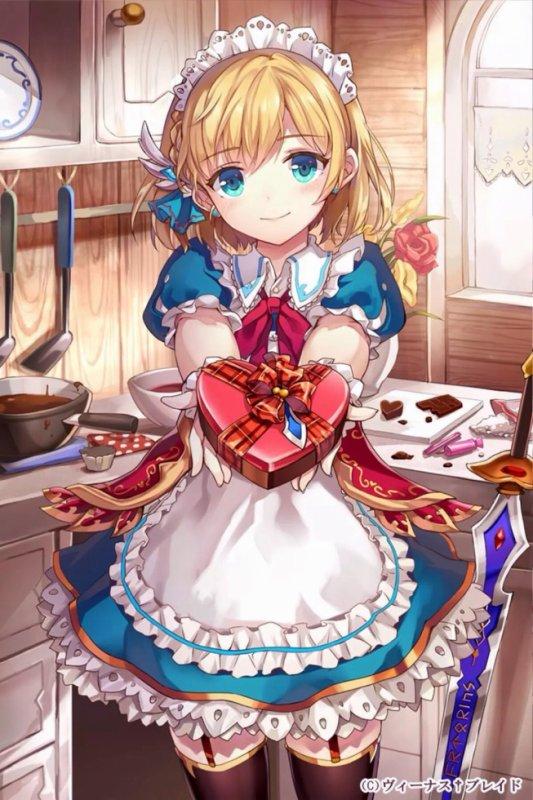 Saint-Valentin ❤ Maid