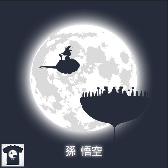 孫悟空 ・Don't Look at the Full Moon