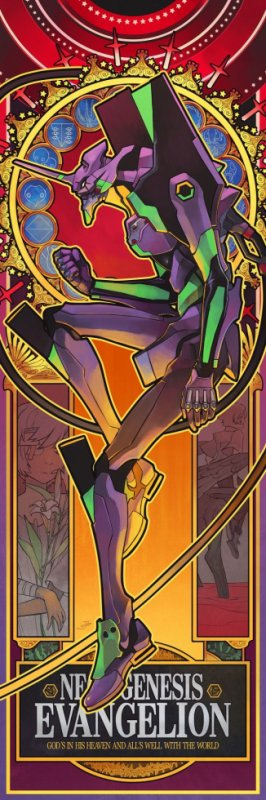 L'Eva-01 - Shogōki