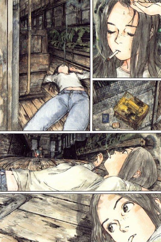 Manga - Kenji Tsuruta